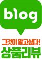 엉클엔젯 블로그