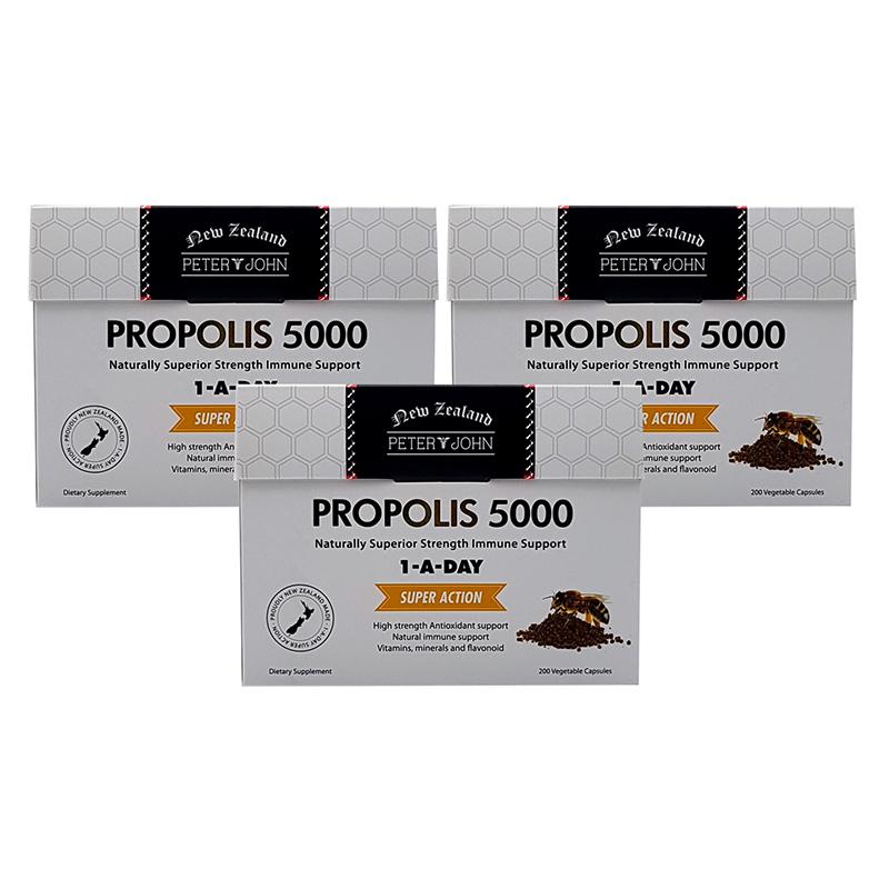 프로폴리스 5000