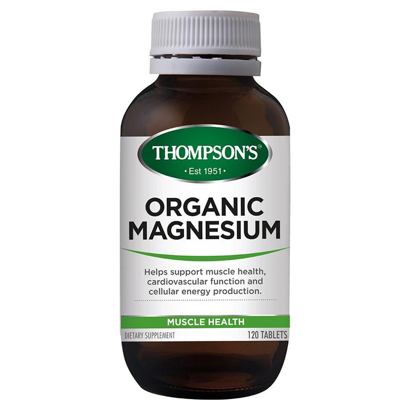 유기농 마그네슘