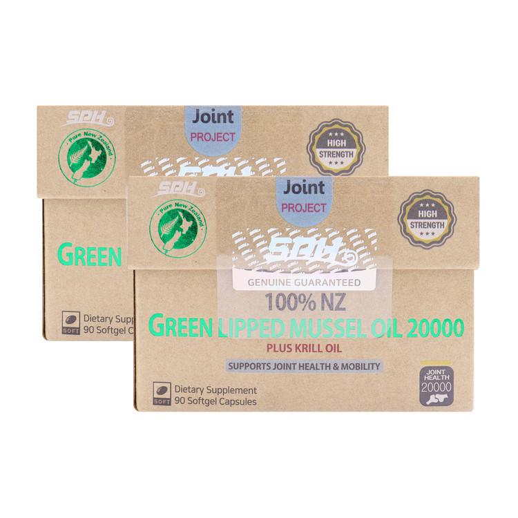 100% 뉴질랜드 초록입 홍합 오일 20000 + 크릴오일