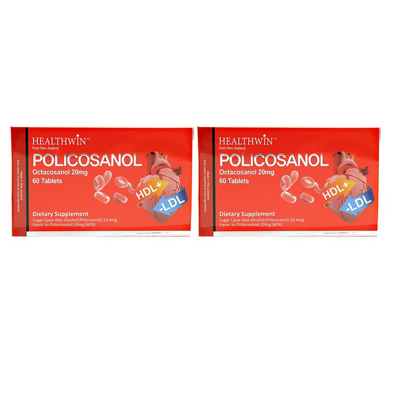 폴리코사놀 33.4mg 옥타코사놀 20mg