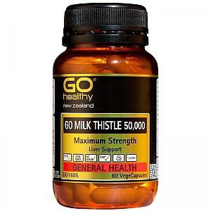 고 밀크시슬 50,000 (고함량)